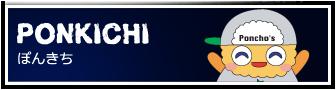 Ponkichi