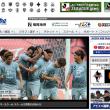 アビスパ福岡公式サイト|AVISPA FUKUOKA Official Website