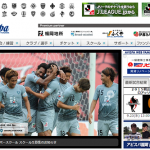 Websites DB:アビスパ福岡公式サイト|AVISPA FUKUOKA Official Website