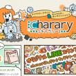 charary - キャラリー