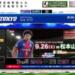 Websites DB:F.C.TOKYO