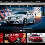 Websites DB:Alfa Romeo – アルファ ロメオ ジャパン オフィシャルサイト