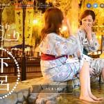 Websites DB:岐阜 観光|GiFUMATiC -ギフマチック-