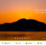 Websites DB:【小豆島物語】- 瀬戸内に浮かぶオリーブの郷 – Official Website
