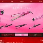 Websites DB:ヴィダルサスーン公式サイト(ヘアアイロン・ヘアドライヤー)|小泉成器