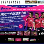 Websites DB:Cerezo OSAKA