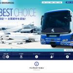 Websites DB:関西空港交通株式会社(KATE)