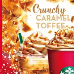 Websites DB:Starbucks Coffee Japan – スターバックス コーヒー ジャパン