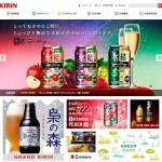 Websites DB:KIRIN|キリン
