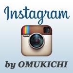 超簡単!Instagramの写真をRSSでWebサイトやブログに埋め込んで自動更新する方法