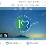 Websites DB:前を向く、医療人づくりを、追求する。 | 東京医療保健大学