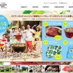 #オージー・ビーフ&ラム公式サイト #Campaign DB #キャンペーンサイト集めました。