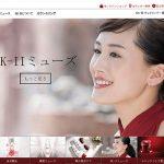 #スキンケアのSK-II 公式サイト SK2化粧品・ピテラでクリアな素肌へ SK-II(SK2/エスケーツー) #Campaign DB #キャンペーンサイト集めました。