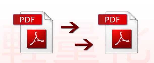 【秘伝】写真を粗くしない状態でPDFファイルは劇的に軽量化することができる方法